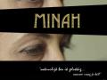 PDF_flyer_Minah_1